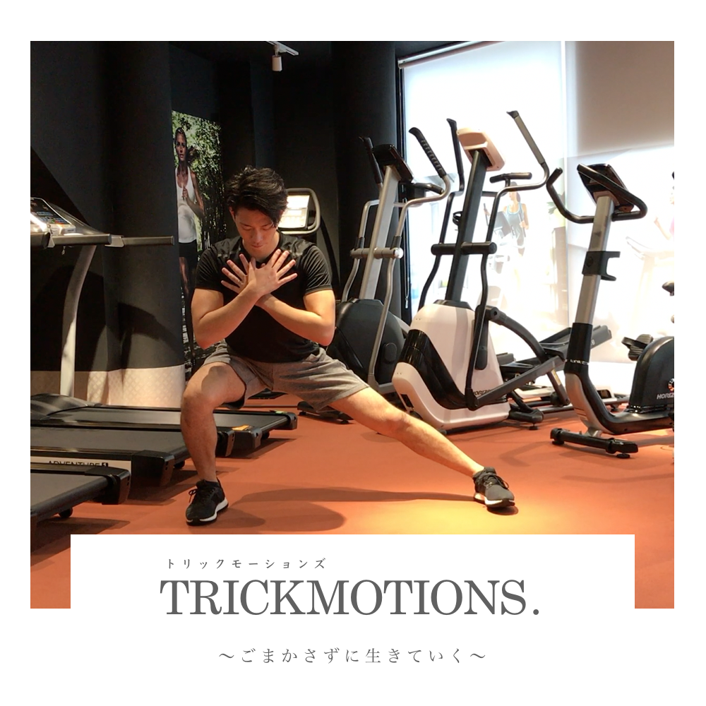 TRICKMOTIONS.