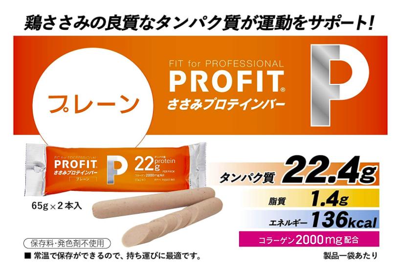 タンパク質 通販 Amazon