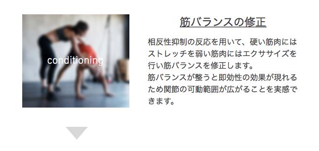 福岡出張パーソナルトレーニング テニス競技力アップ