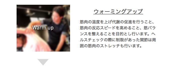 福岡市 出張 痩せる 締まる ダイエット トレーニング トレーナー