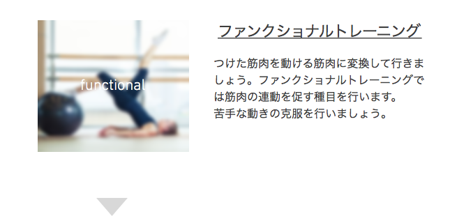 福岡市出張パーソナルトレーニング ゴルフ競技力向上トレーニング