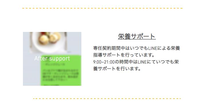 福岡出張パーソナルトレーナー パーソナルトレーニング 栄養指導 食事指導