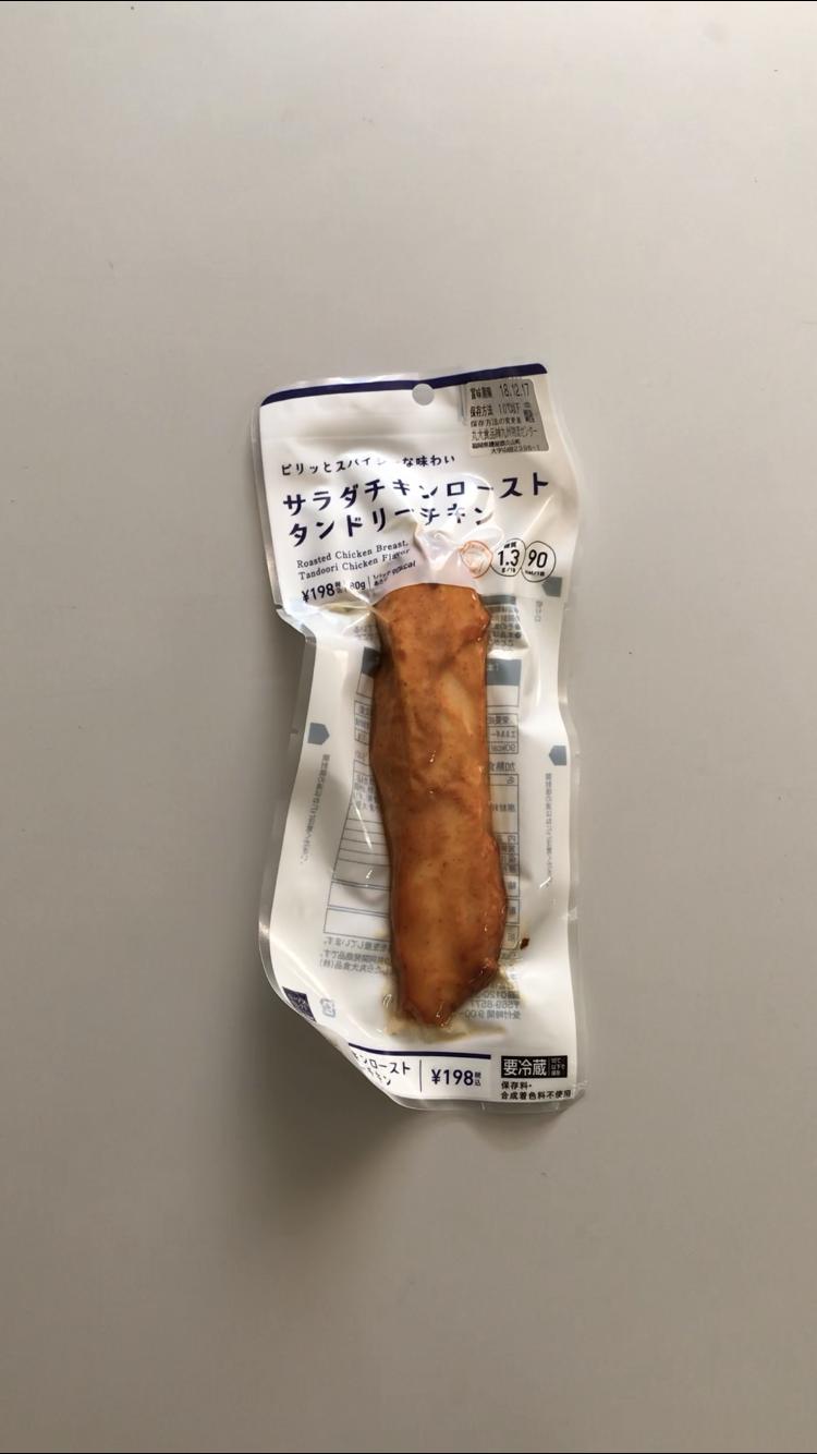 サラダチキンロースト タンドリーチキン ローソン タンパク質