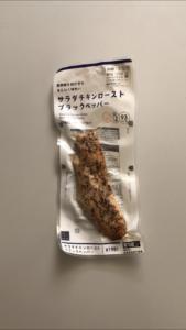 サラダチキンロースト ブラックペッパー ローソン タンパク質