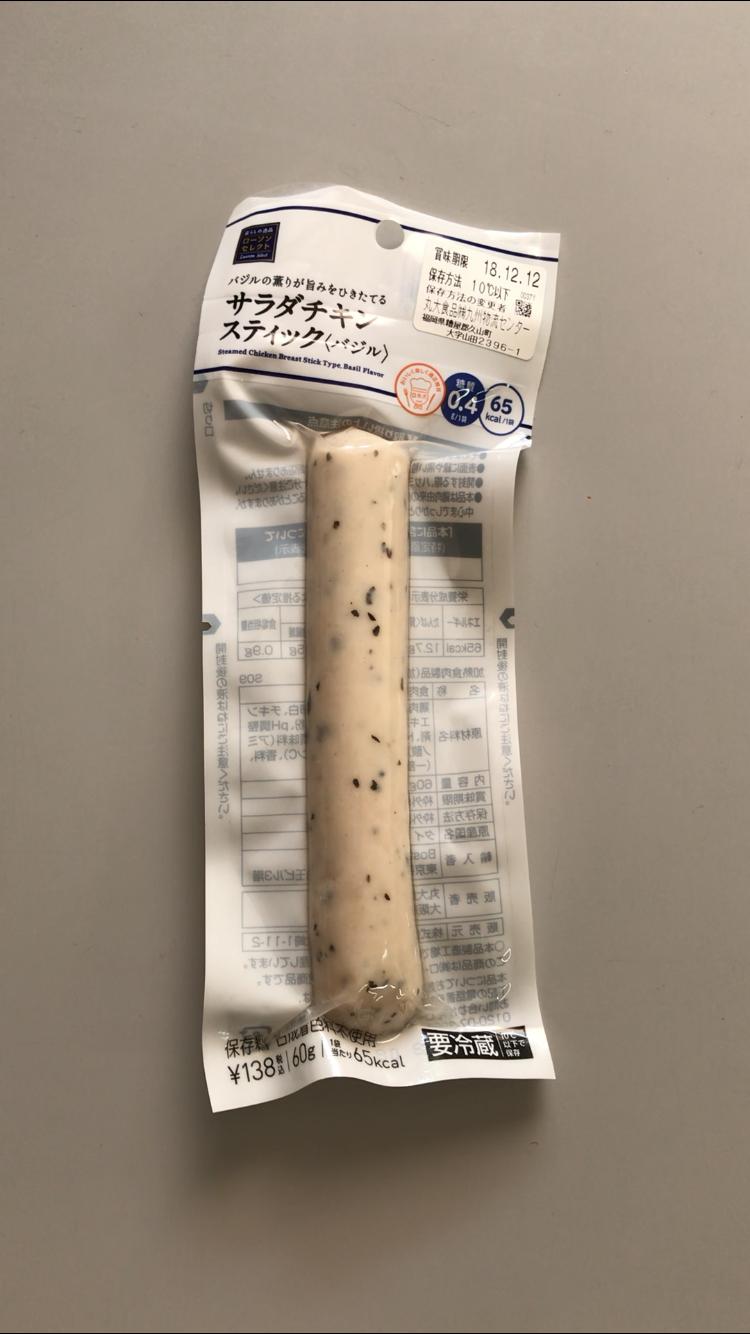 ローソンタンパク質 サラダチキンスティクバジル ソーセージ