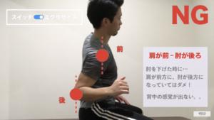 背中トレーニング 難しい 効かせる方法